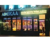 photo of anokaa restaurant