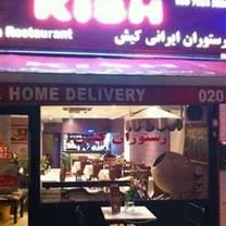 photo of kish restaurant