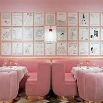 photo of sketch gallery restaurant