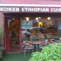 photo of kokeb ethiopian restaurant restaurant