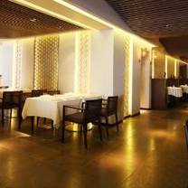 photo of the quilon restaurant