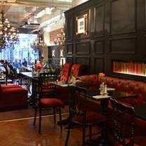 photo of caffe concerto green park restaurant