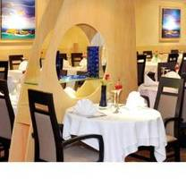 photo of bina tandoori restaurant