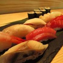 foto van japanisches restaurant kurose restaurant