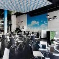photo of cau cambridge restaurant