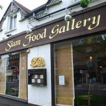 photo of siam food gallery restaurant
