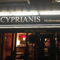 photo of cyprianis petts wood restaurant