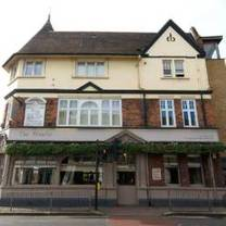 photo of wandle restaurant