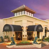 photo of the capital grille - i drive restaurant