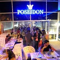 photo of poseidon greek boutique restaurant restaurant