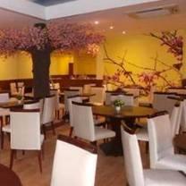 photo of chop chop restaurant
