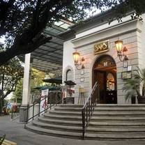 photo of saks - polanco restaurant