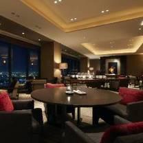 photo of the bay lounge - hyatt regency osaka restaurant