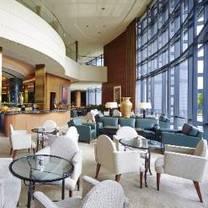 photo of the lobby lounge - hyatt regency osaka restaurant