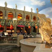 photo of trevi restaurant