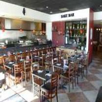 photo of sushi omakase restaurant