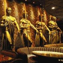 photo of shaka zulu restaurant