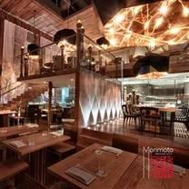 photo of morimoto restaurant