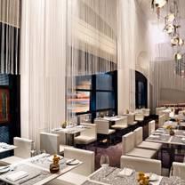 photo of trace restaurant