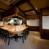 photo of kado-no-takosho restaurant