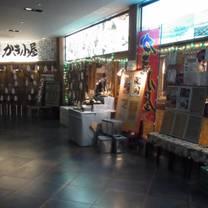 photo of oyster shack minato-mirai restaurant