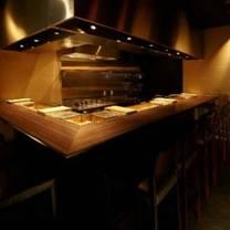 photo of epoc restaurant