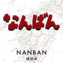 photo of nanban brixton restaurant