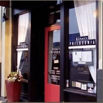 photo of eleni's philoxenia restaurant