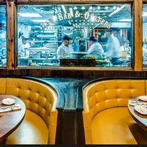 photo of the ribbon - uws restaurant