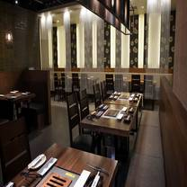 photo of kintan restaurant