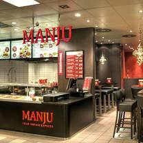 photo of manju boulevard restaurant