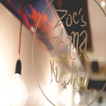 photo of zgk supperclub restaurant