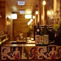 foto von mr. miyagi restaurant