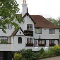 photo of the dorset arms pub restaurant