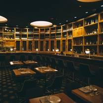 photo of cherry circle room restaurant