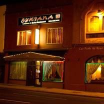 photo of syriana restaurant