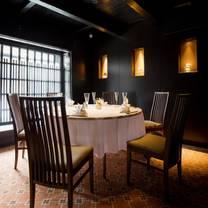 photo of hoshitsukiyo restaurant