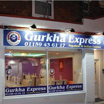 photo of gurkha express restaurant