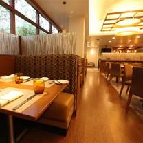 photo of the edmondson faculty center restaurant