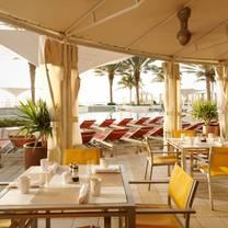 photo of ilios restaurant - hilton fort lauderdale beach restaurant
