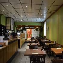 foto van japanisches restaurant kicho restaurant