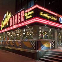 photo of brooklyn diner restaurant