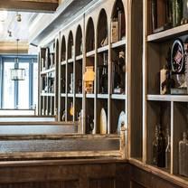 photo of hudson hound restaurant