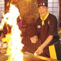 photo of shima at the sundial beach resort restaurant