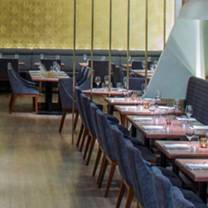 photo of indian accent restaurant