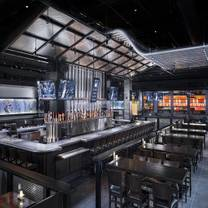 photo of yard house - indianapolis restaurant