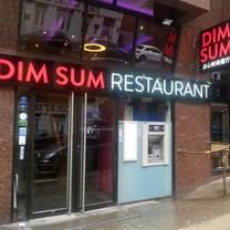 photo of dim sum restaurant