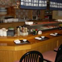photo of shuhei restaurant