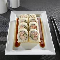 photo of ra sushi bar restaurant - addison restaurant