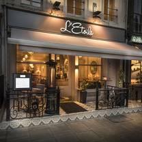 photo of elena's l'etoile restaurant